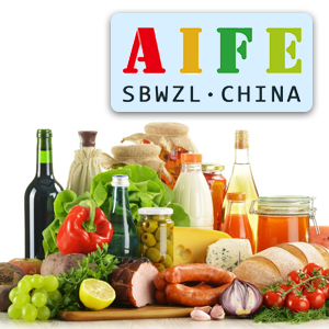 Asia (Chengdu) International Import Food & High-end Food and Beverage Expo 2017