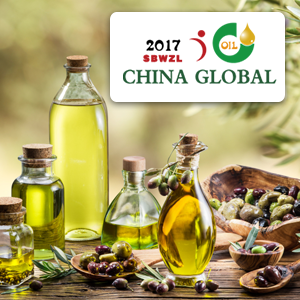 China (Chengdu) International High-end Health Edible Oil and Olive Oil Fair 2017
