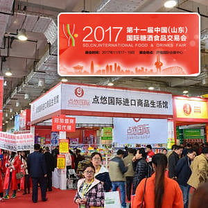 SD, CN, International Food & Drinks Fair