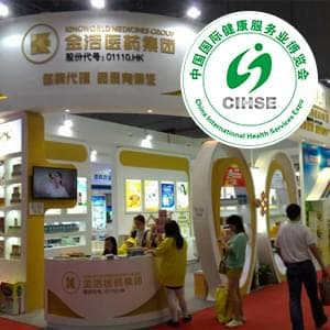 The 2th Aibo China (Anhui) Agricultural Trade Expo