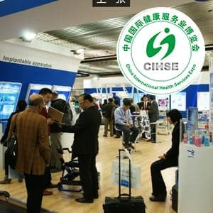 The 7th Aibo China (Anhui) Fertilizer and Plant Protection Equipment Expo