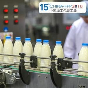 China FPP Expo 2018 - 15th China International Food Processing & Packaging Equipment (Qingdao) Exhibition