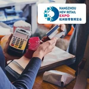 Hangzhou International New Retail Industry Expo 2018