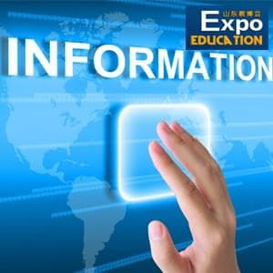 CEIE 2018 - China Qingdao International Education and Information Exhibition