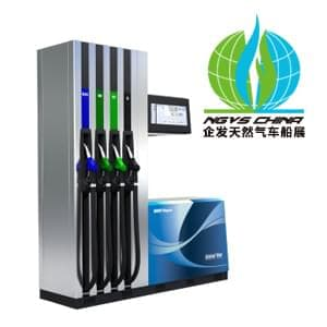NGVS China 2019 - China International Natural Gas Vehicle and Gas Station Equipment Exhibition