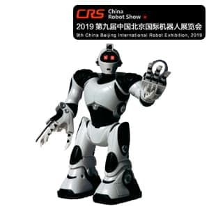 The 9th China Beijing International Robot Exhibition