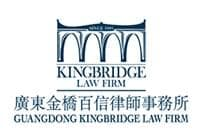 Kingbridge