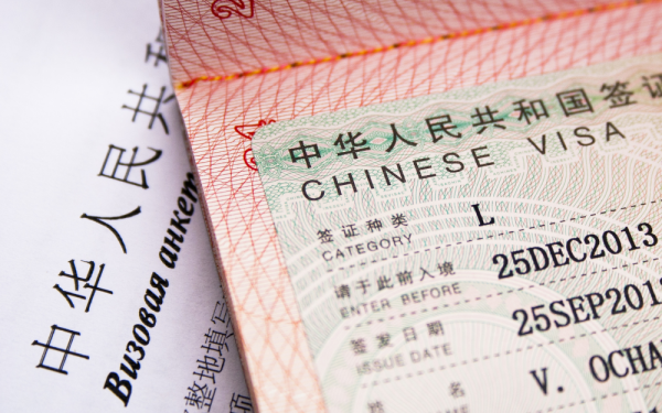 chinese_visa_documents_needed_600_3751