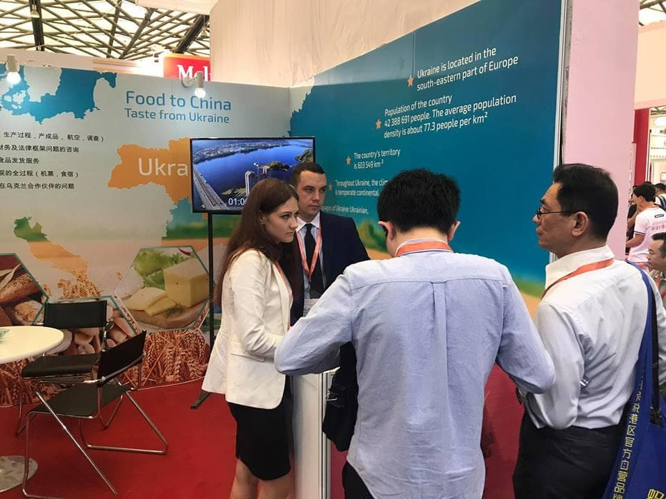"Fialan сompany presented Ukraine at the largest international food exhibition ""SIAL CHINA 2017"""