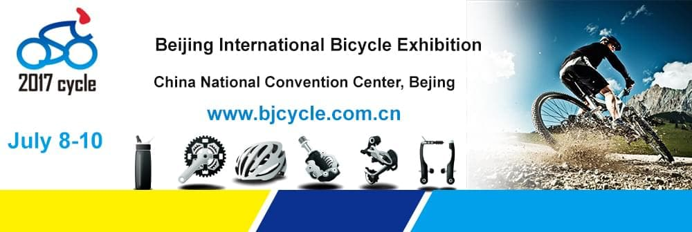Beijing Cycle Show 2017 стартует в Пекине