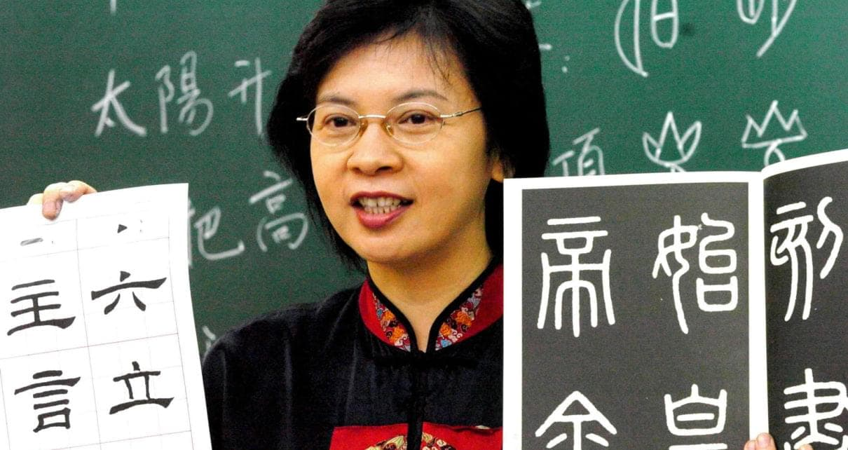 chinese writing lessons online 11102012 people searching for list of free online chinese language courses and video lessons found the following information and resources relevant and helpful.
