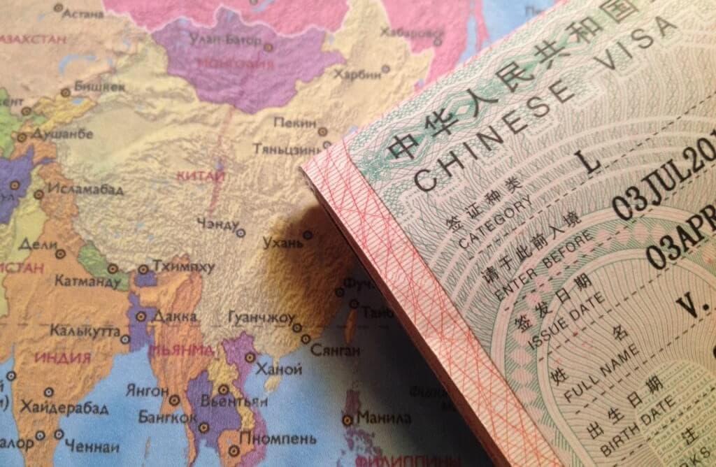 Как сделать визу в китай 192